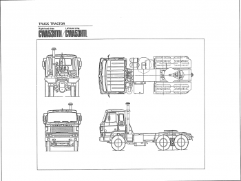 Nissan-CWA53 TRUCK TRACTOR
